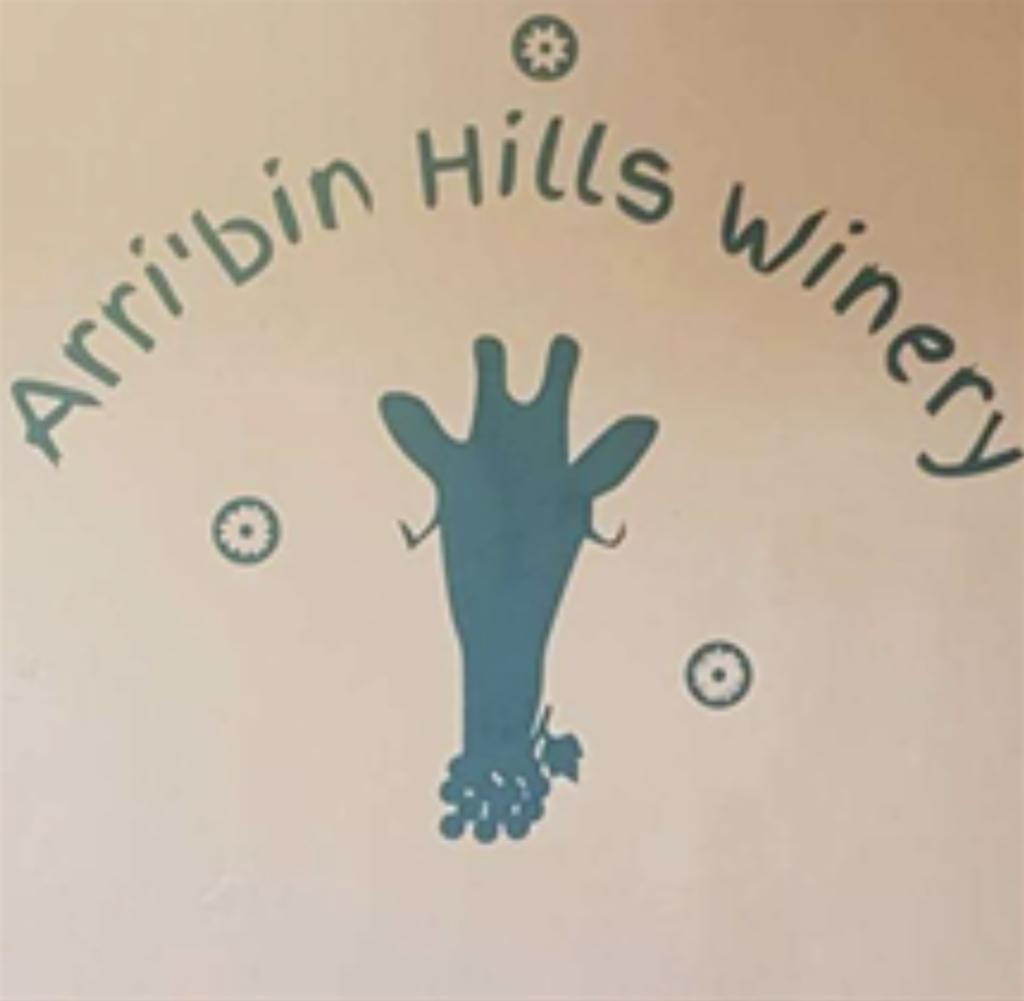 Arr'bin Hills Winery